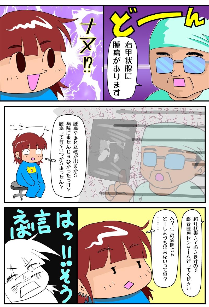 入院編01-04_R