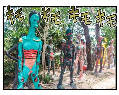海外旅行Thailand★地獄寺_38