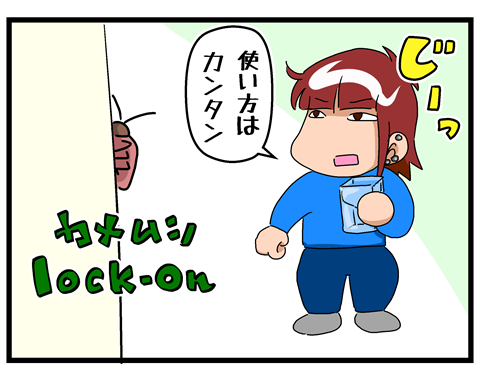 日常編001 (6)_r