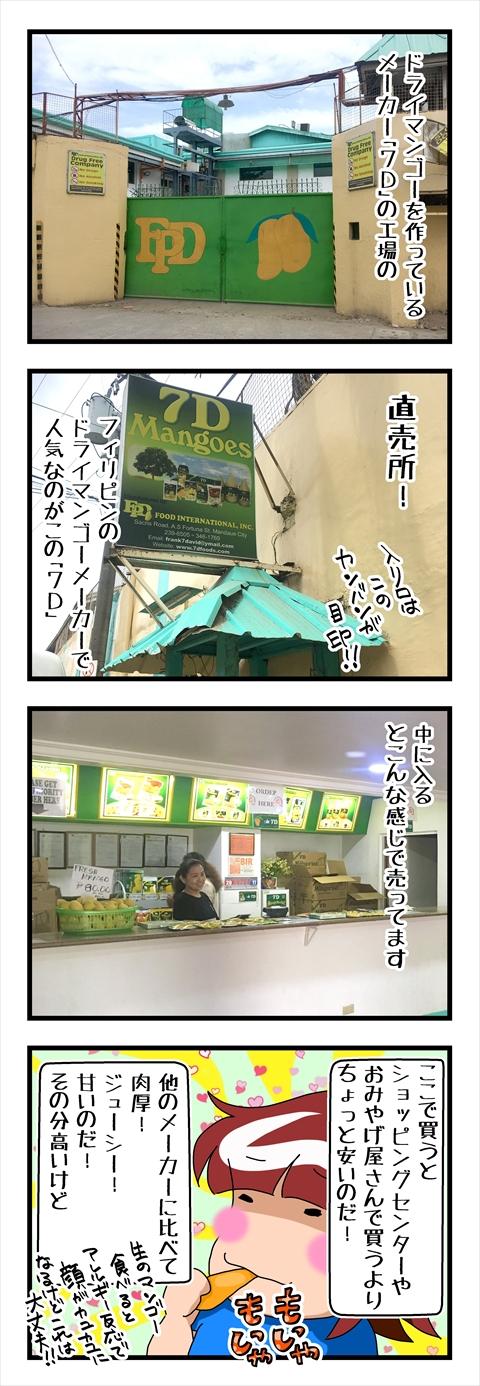 留学編032_r