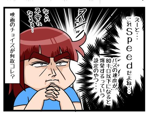 留学編002-02_04
