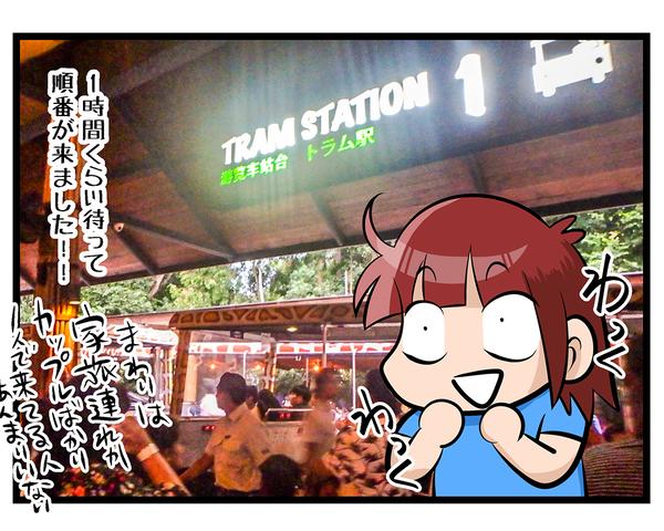 海外旅行SINGAPORE★011-5