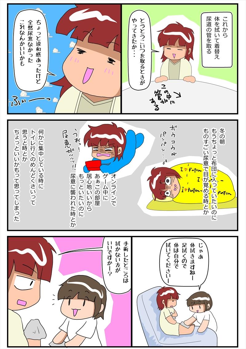 入院編04-05_R