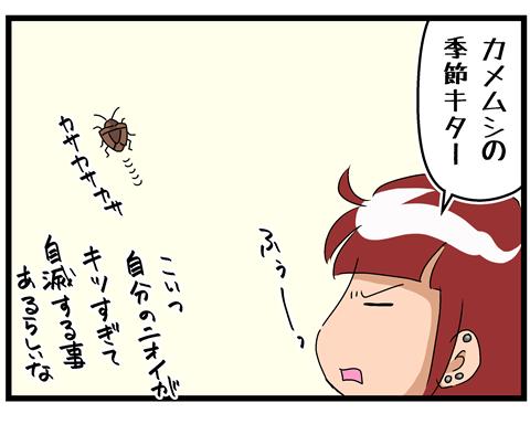日常編001 (3)_r
