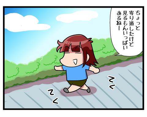 海外旅行Thailand★地獄寺_32