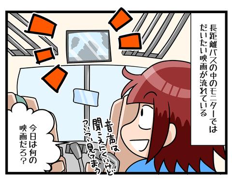 留学編002-02_02