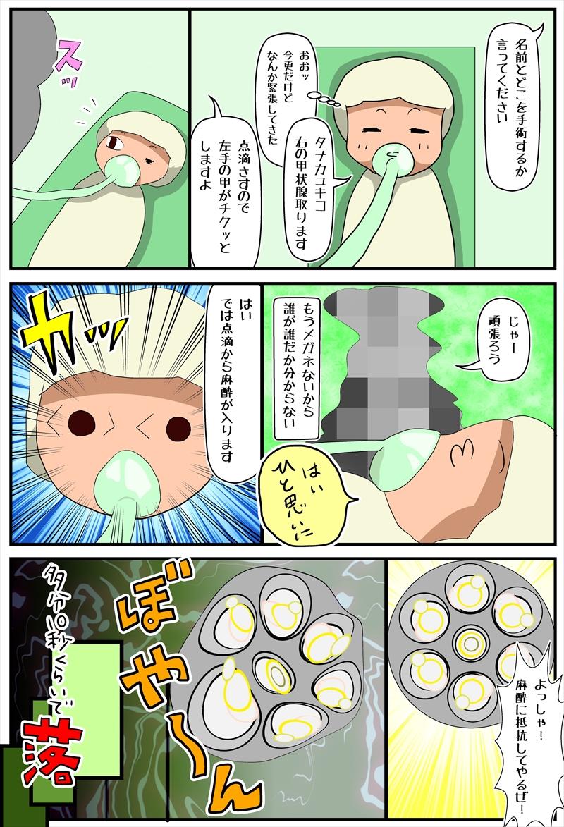 入院編03-05_R