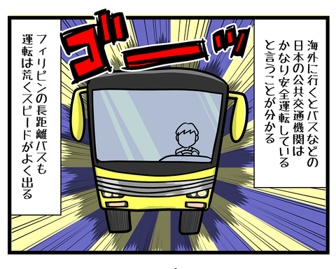 留学編002-02_01