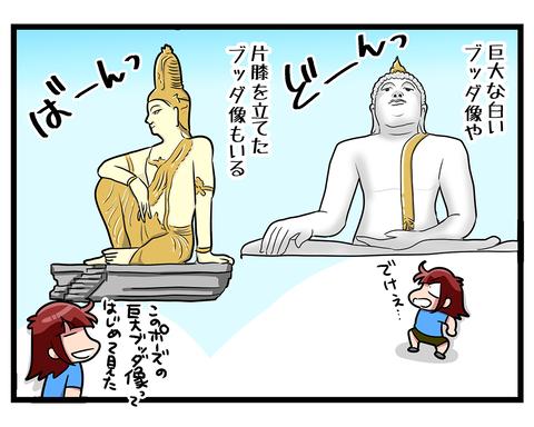 海外旅行Thailand★地獄寺_29