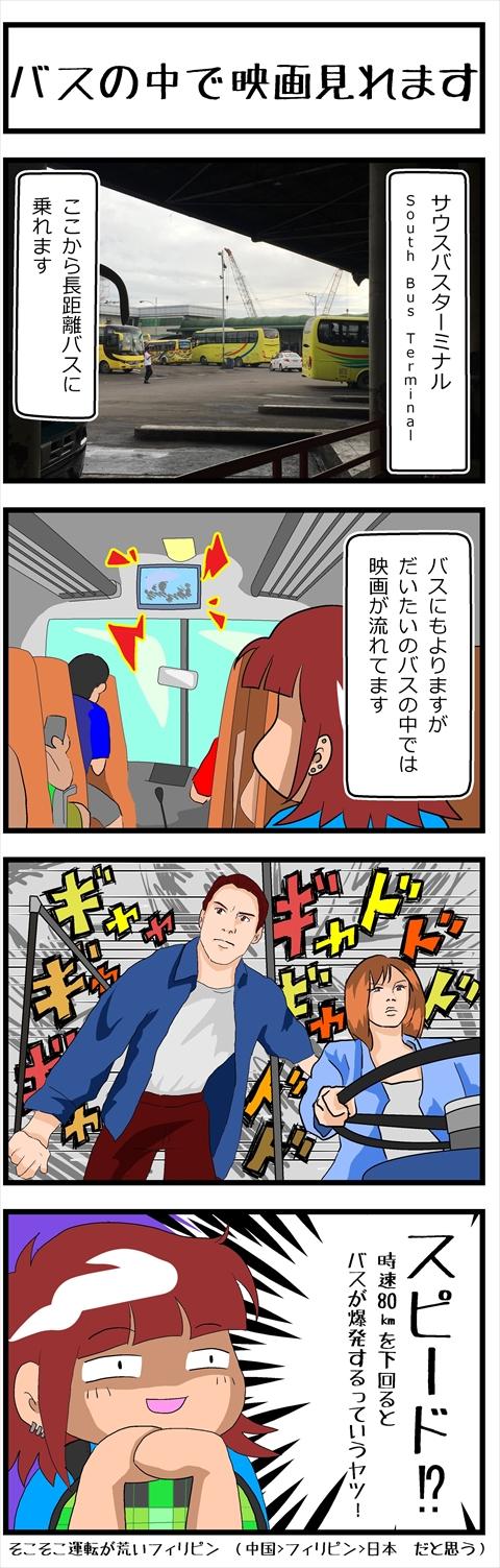留学編002_R