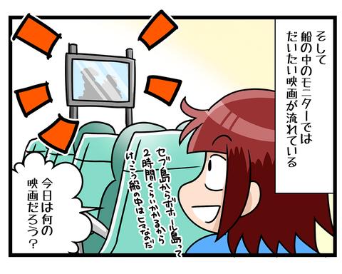 留学編002-02_06