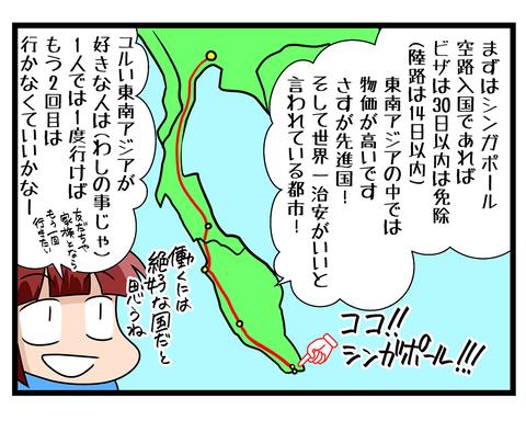 海外旅行Thailand★BK_03