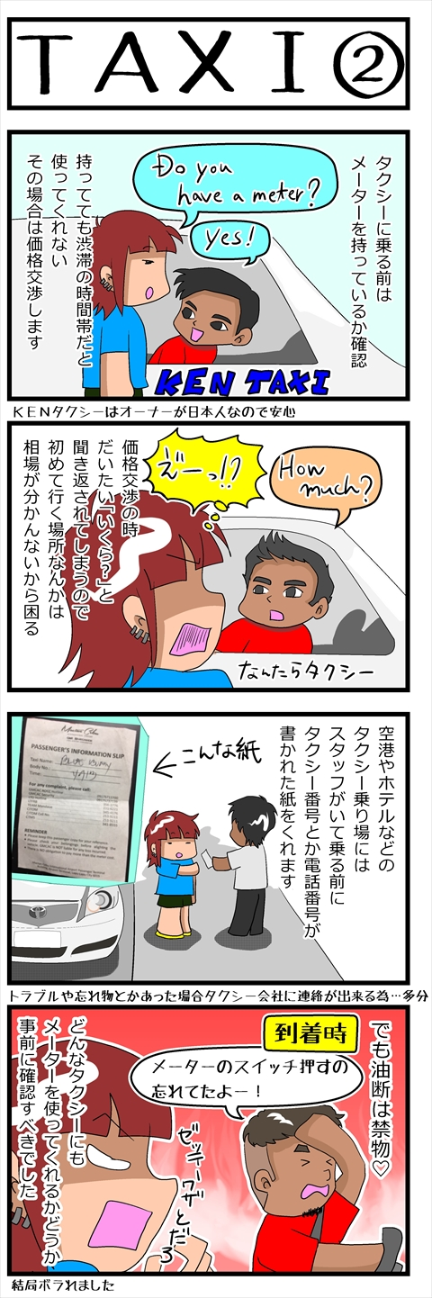 留学編009-1_R