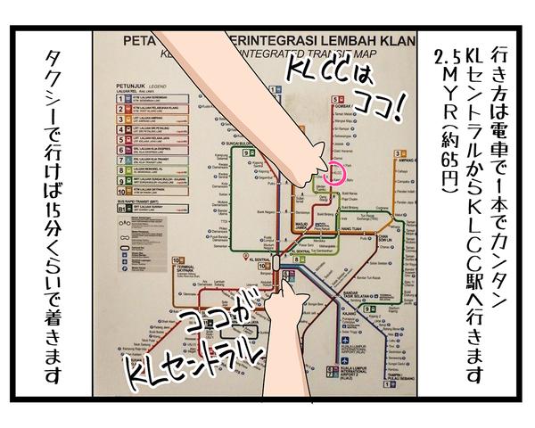 海外旅行Malasia★ペトロナス02