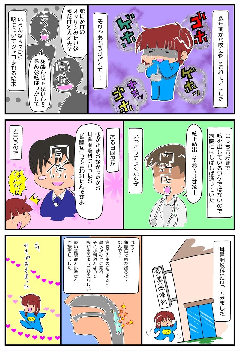 入院編01-02_R