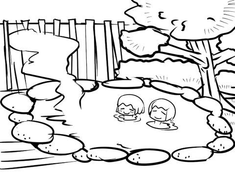 キャンプの温泉01