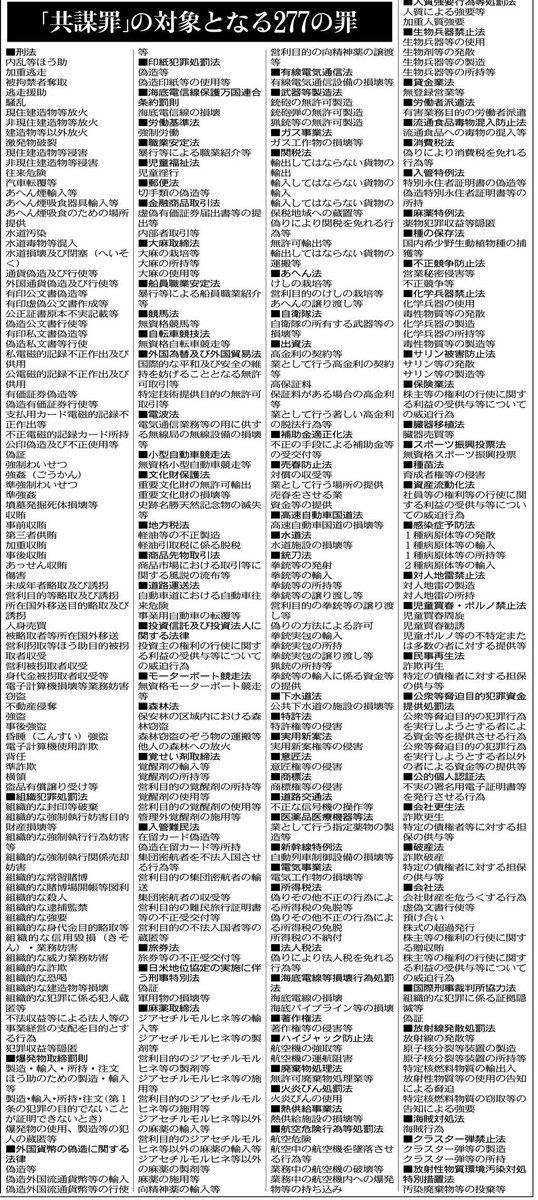 http://livedoor.blogimg.jp/mesoku/imgs/3/0/30c193ec.jpg