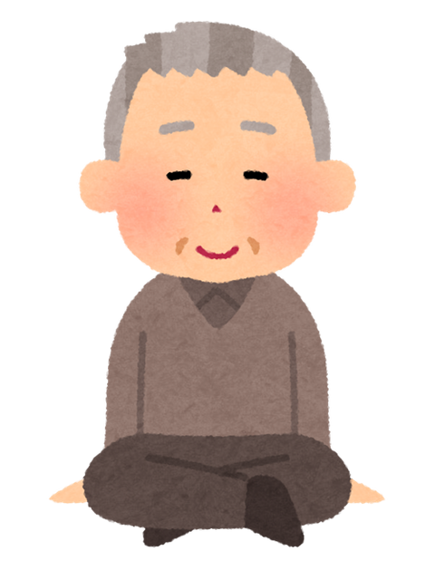 agura_kutsurogu4_ojiisan