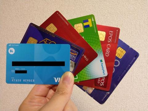 カード一覧0926