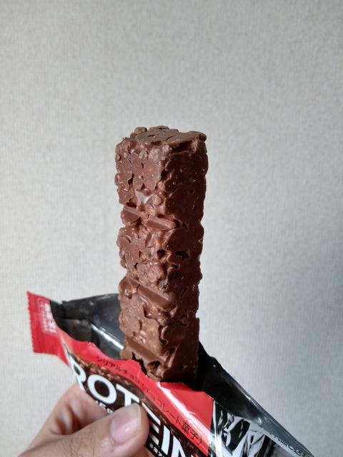 一本満足チョコ 開封