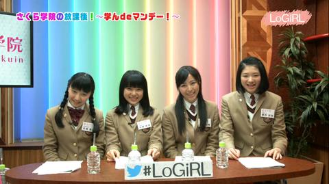 logirl39