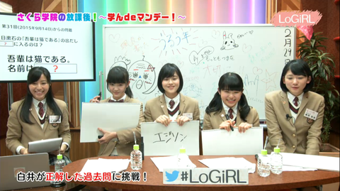 logirl49