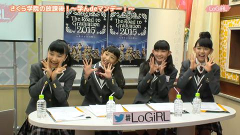 logirl63