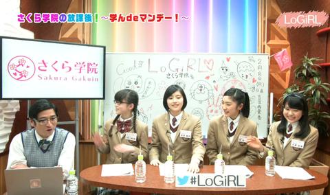 logirl46