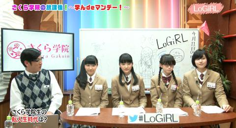 logirl54