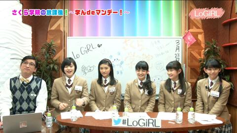 logirl52
