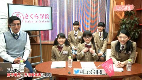 logirl16