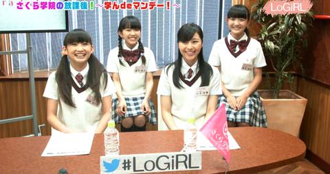 logil20