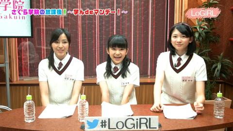 logil25