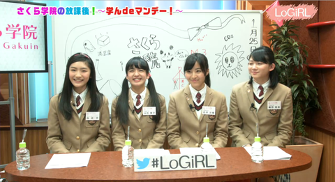 logirl44