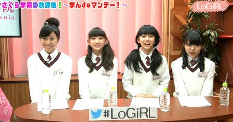 logirl32