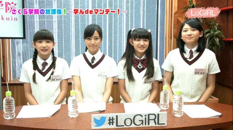 logirl28