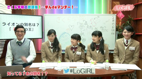 logirl47