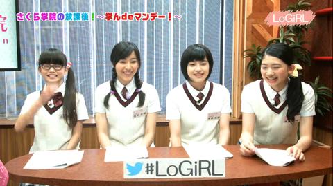 logirl23