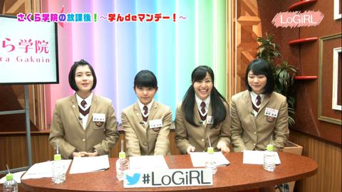 logirl40