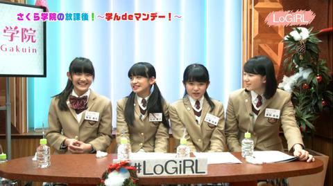 logil41