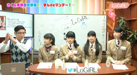 logirl50