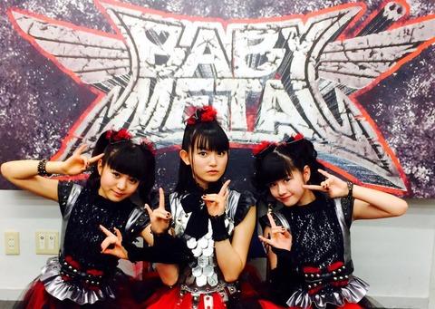 babymetal-ank2