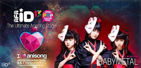 bm-indonesia01