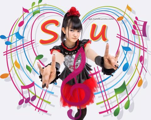 suzuka03