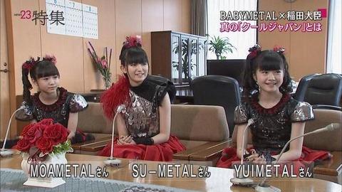 bm-news23