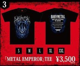 metal emperor tee