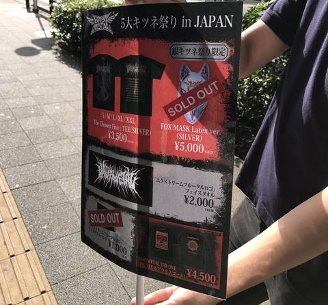 nagoya-gin06