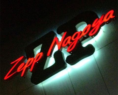 nagoya24