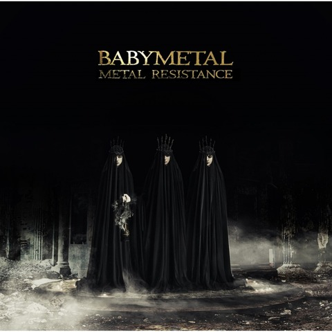 bm-metal001