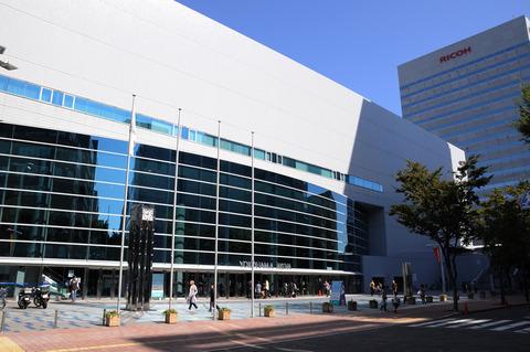 Yoko_Arena